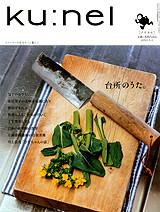 f:id:novi-hiro:20110319191200j:image