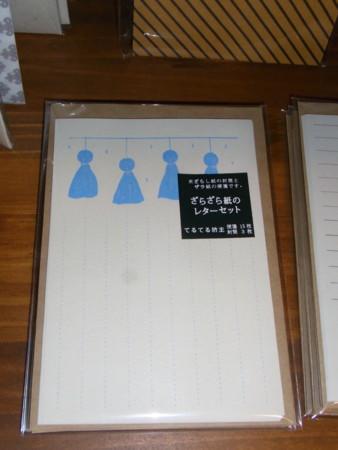 f:id:novi-hiro:20110527184959j:image