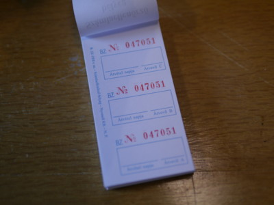 f:id:novi-hiro:20120524163255j:image