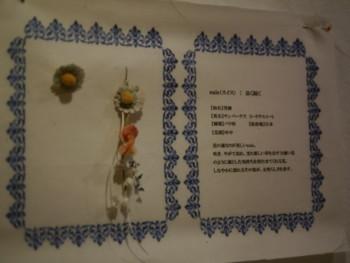 f:id:novi-hiro:20120616174315j:image