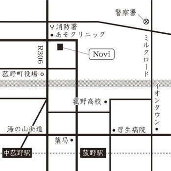 f:id:novi-hiro:20171209140635j:image