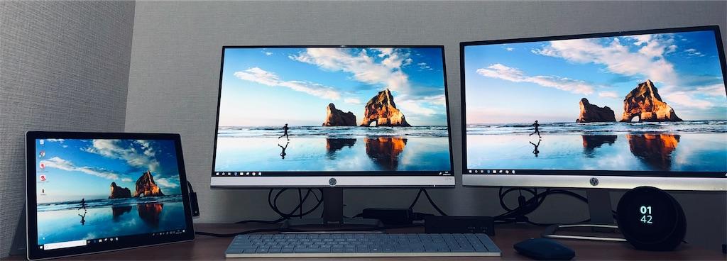 Surface Proデスクトップ