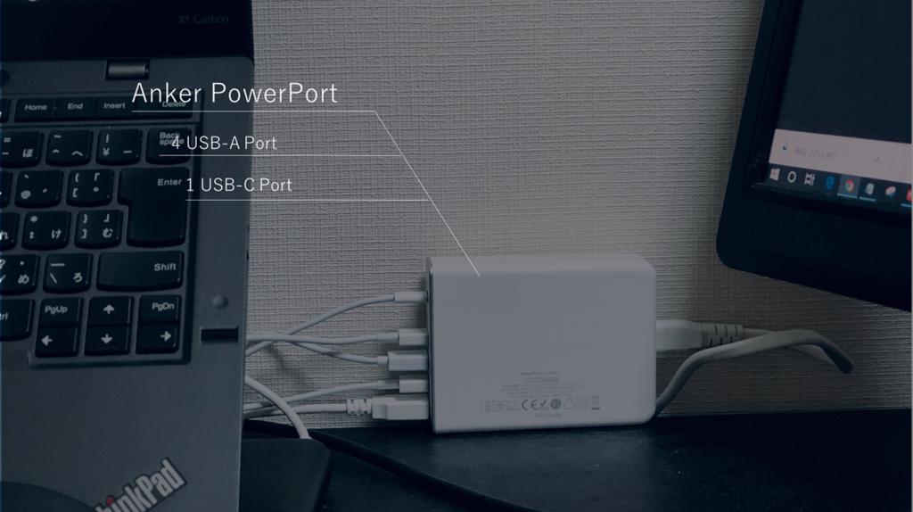 Anker PowerPort詳細