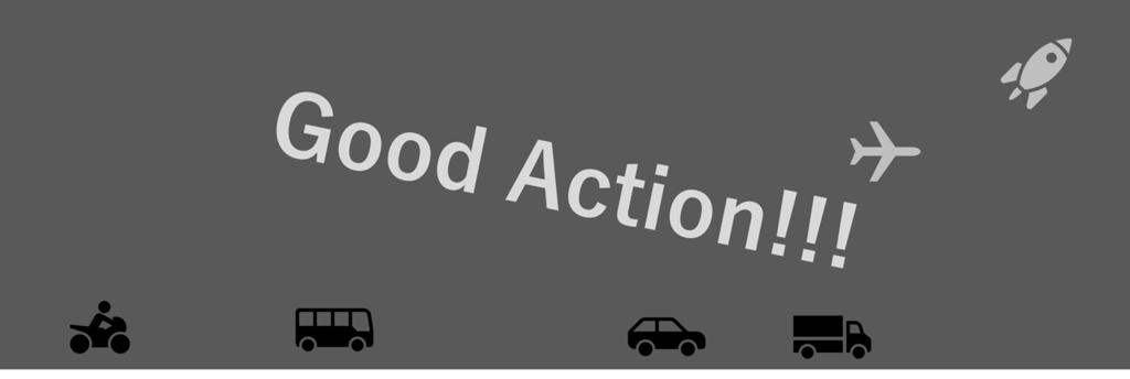 GoodAction