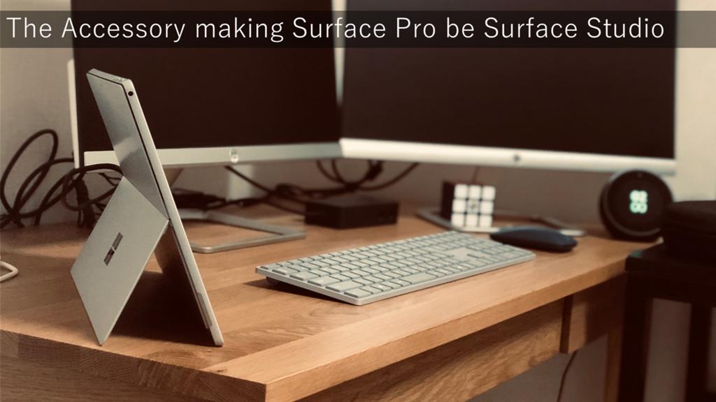 Surface アクセサリー