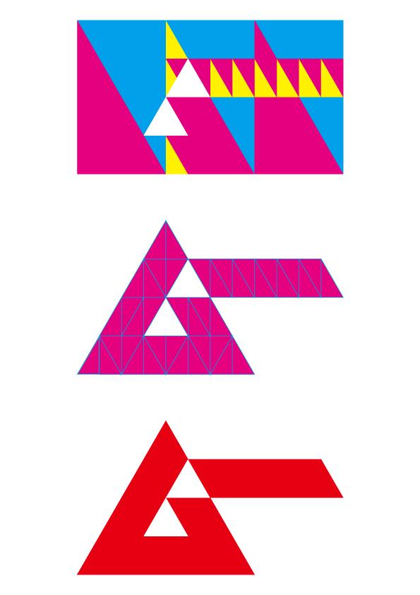 月刊ムー ロゴ
