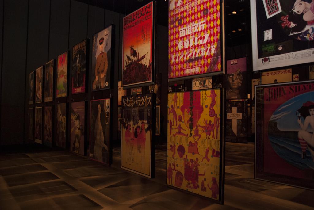現代演劇ポスター展2017 演劇の記憶、時代の記憶、デザインの記憶、都市の記憶02