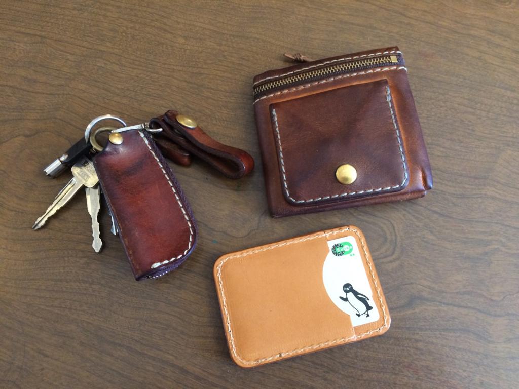 HERZ(ヘルツ)の財布、キーケース、パスケースを愛用中