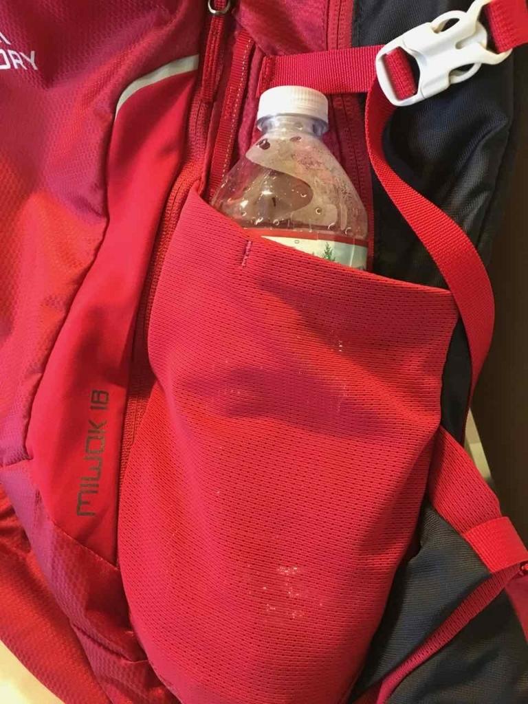 サイドのペットボトル用ポケット