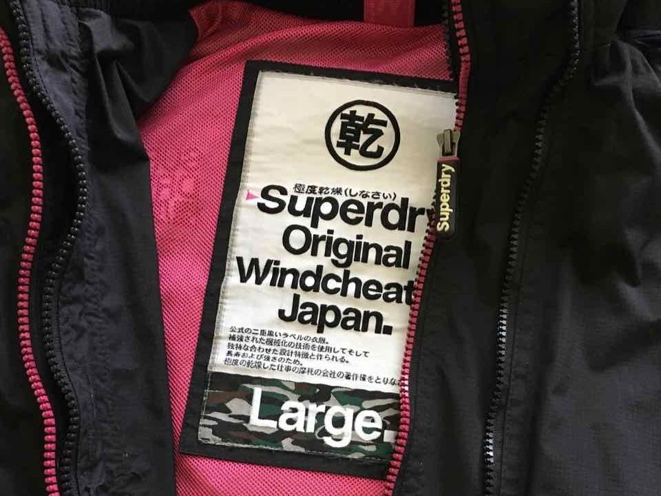 Superdry windproof Jacket