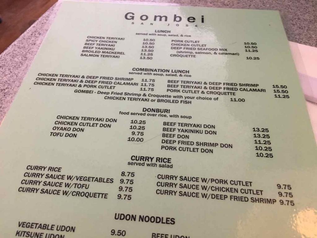 Gombeiのランチメニュー