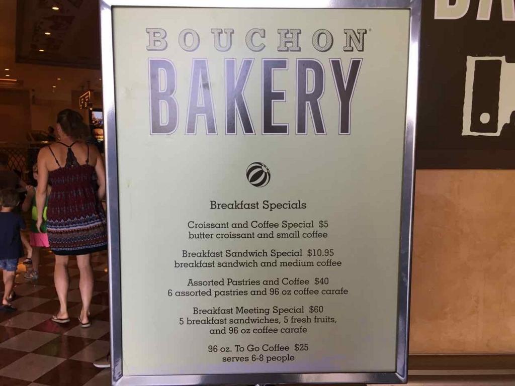 Bouchon Bakeryの朝食セット