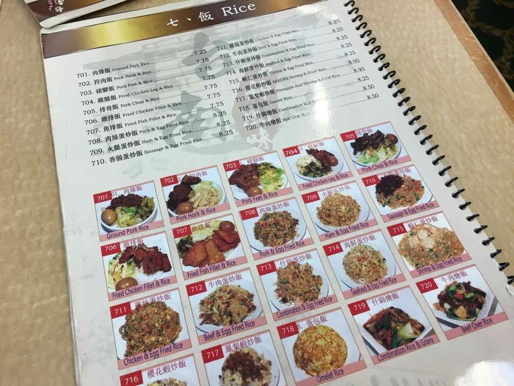 台南風味小吃のメニュー