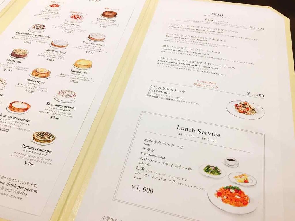 HARBS神戸