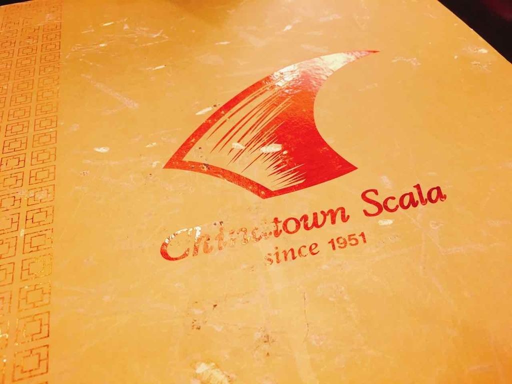 China Town Scala