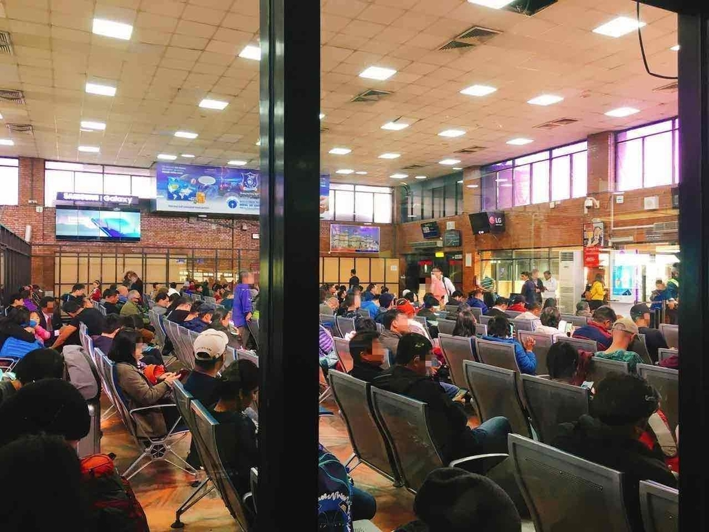 ネパール・カトマンズ空港