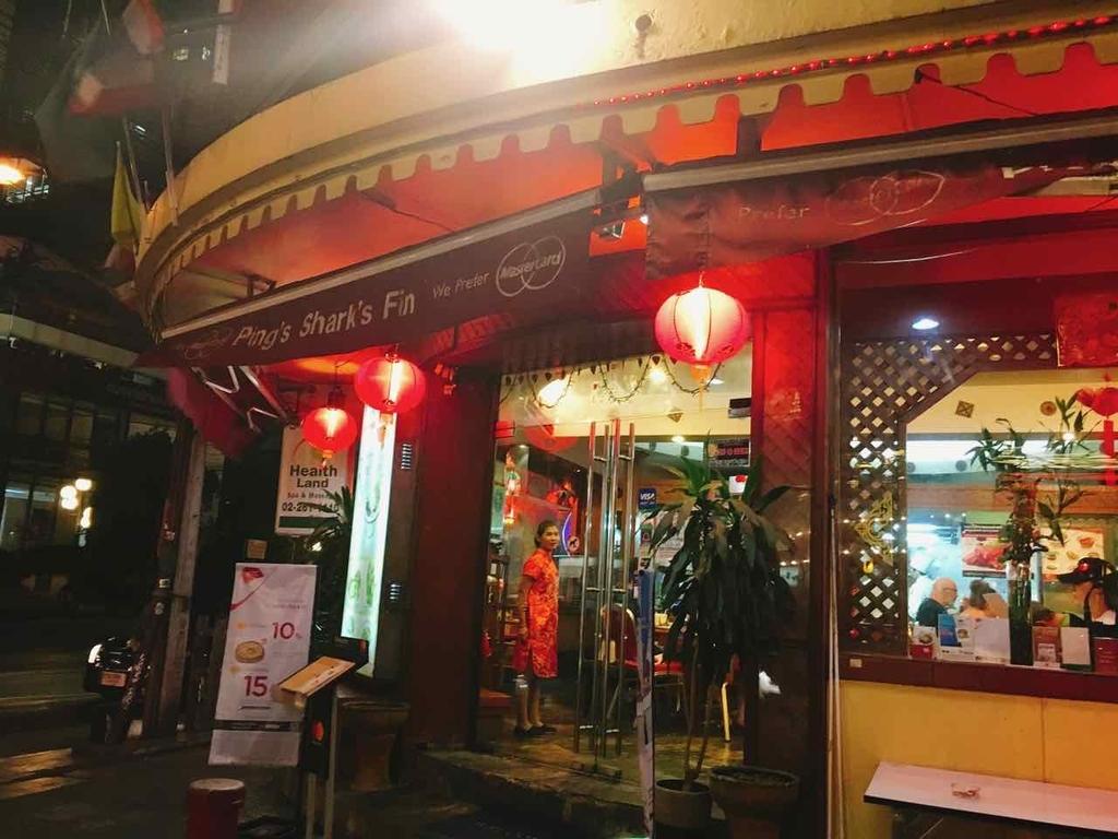 Ping's Shark's Fin Restaurant