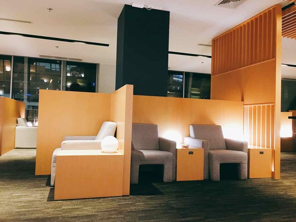 Air France–KLM Sky Lounge