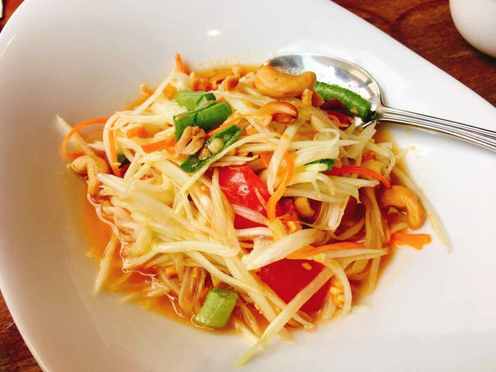 White Flower Factory Spicy Papaya Salad