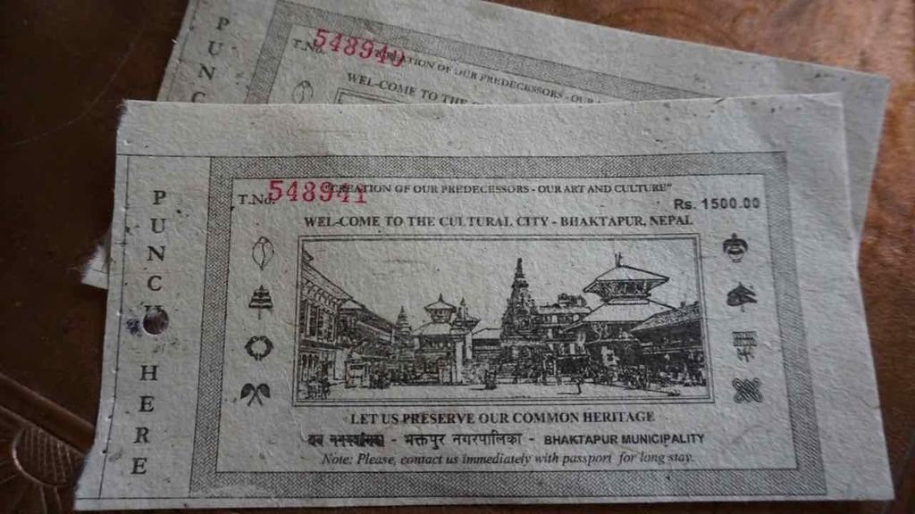 ネパール バクタプル 入場券