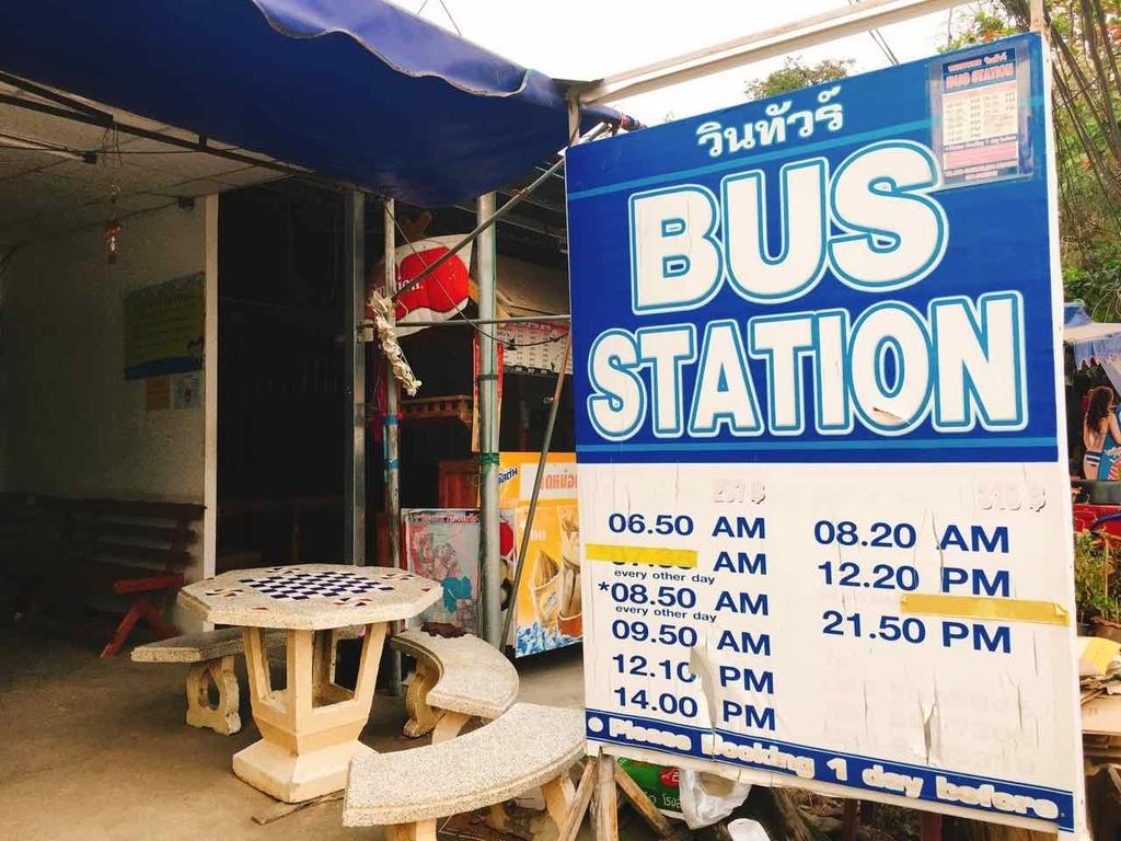 民間バス 時刻表