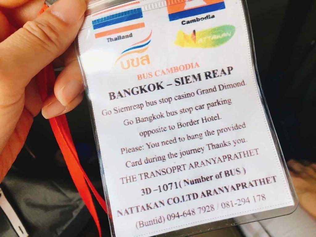 カンボジア行きバス 入国審査