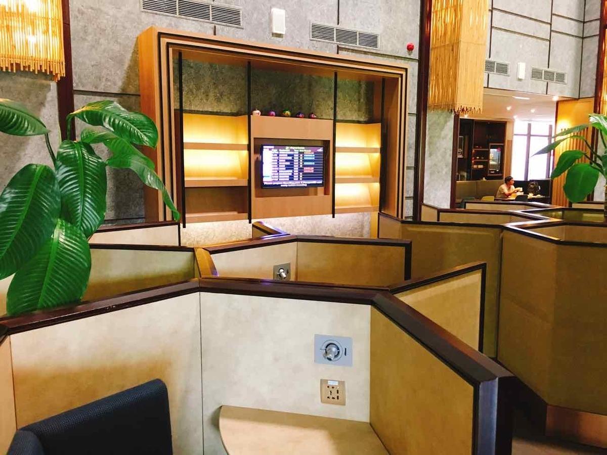 Plaza Premium Lounge 半個室エリア