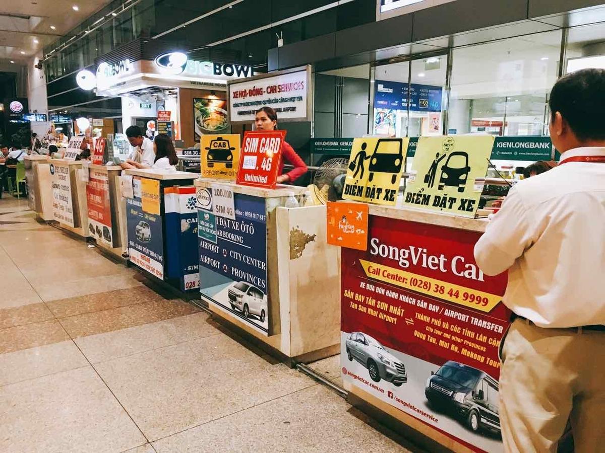 ベトナム プライベート タクシー