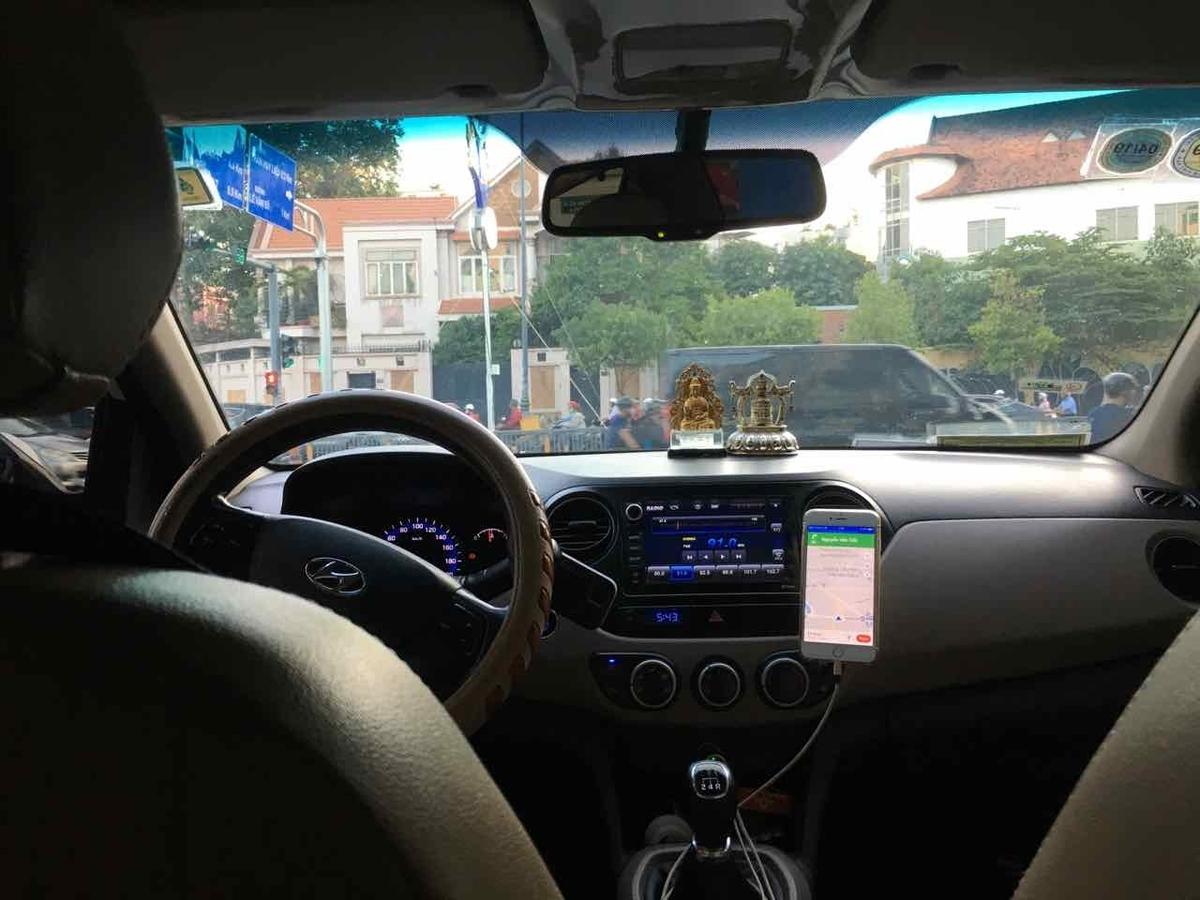 ベトナム タクシー Grab