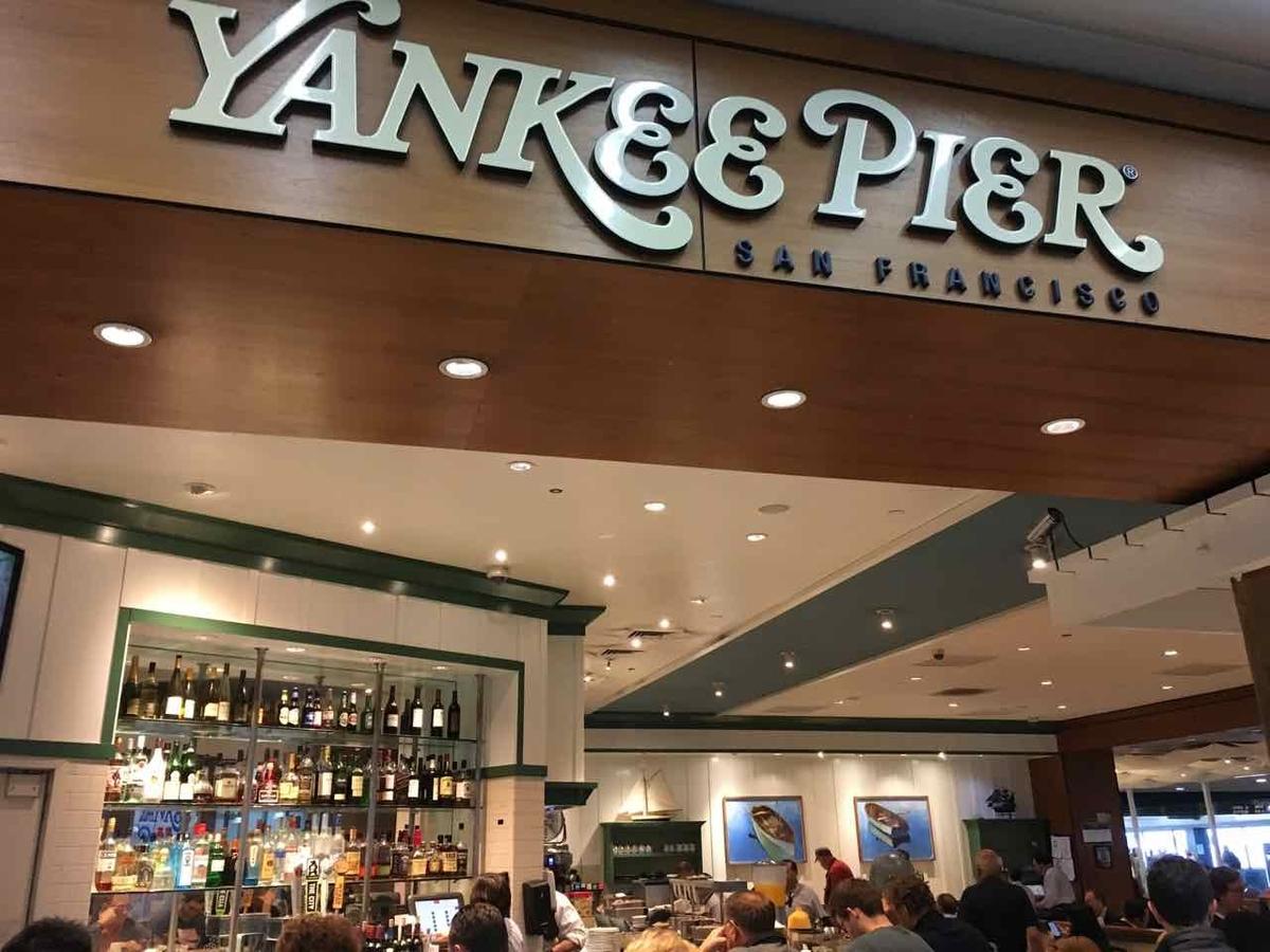 サンフランシスコ空港 Yankee Pier