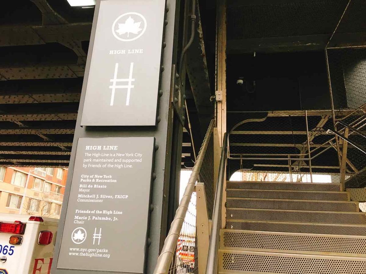 The High Line アクセス方法