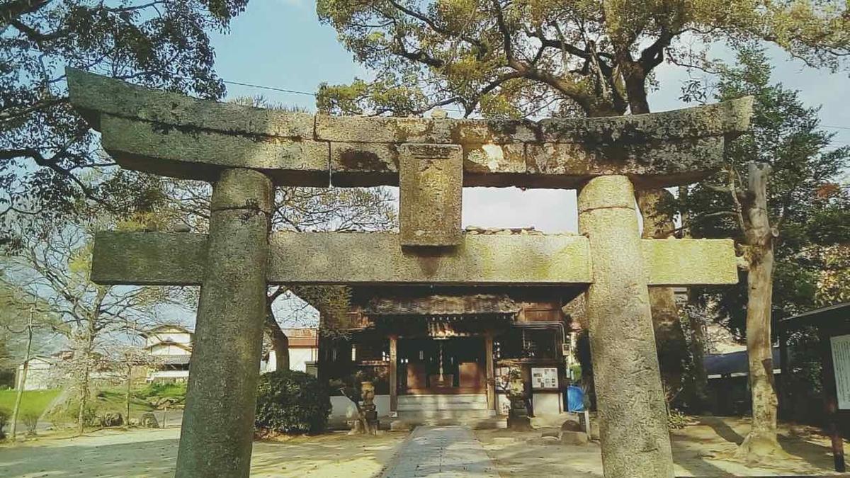 坂本八幡神社
