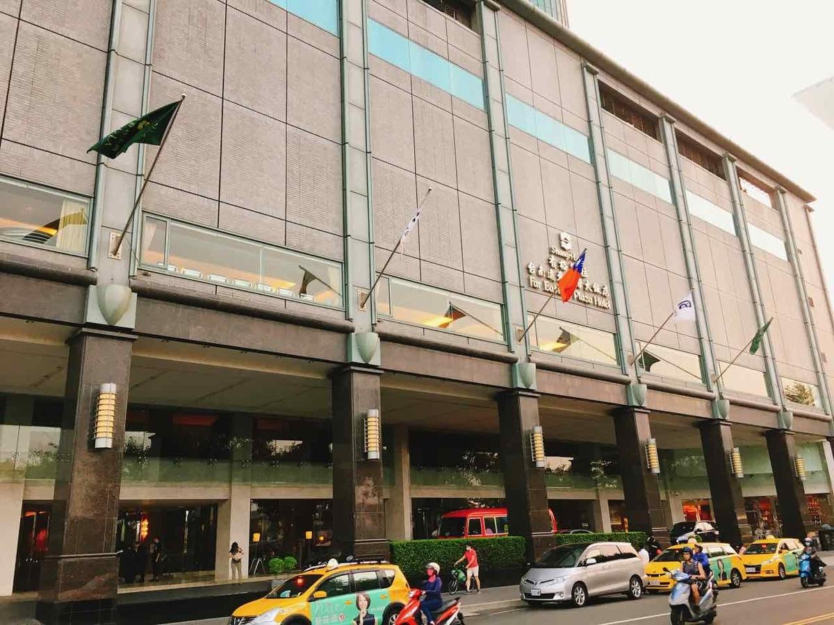 シャングリ・ラ・ホテル台南