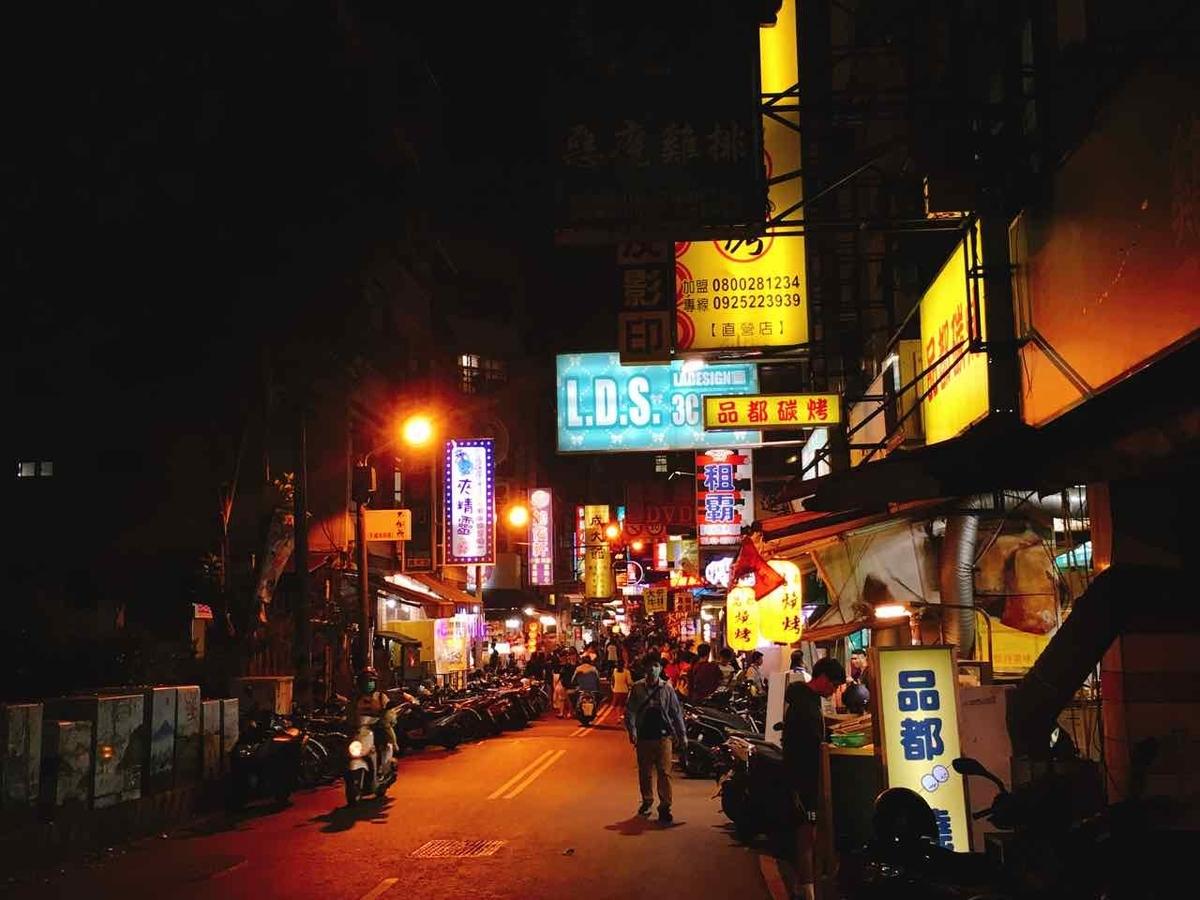 シャングリ・ラ・ホテル台南の周囲の様子