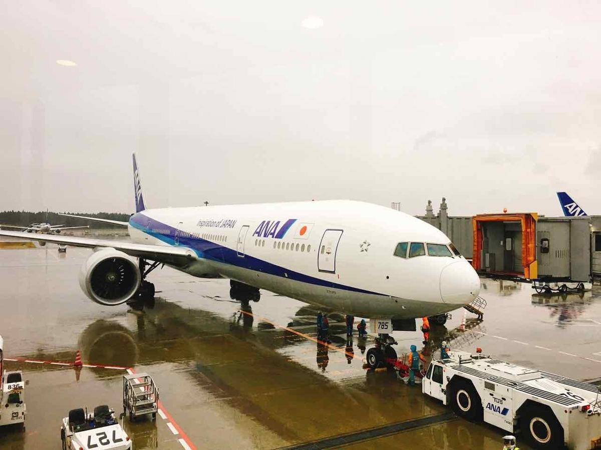 成田空港での国際線乗継ぎ