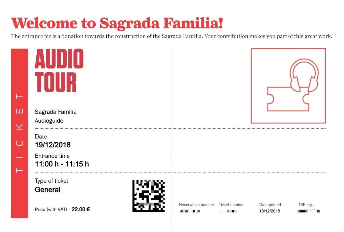 サグラダ・ファミリア チケット