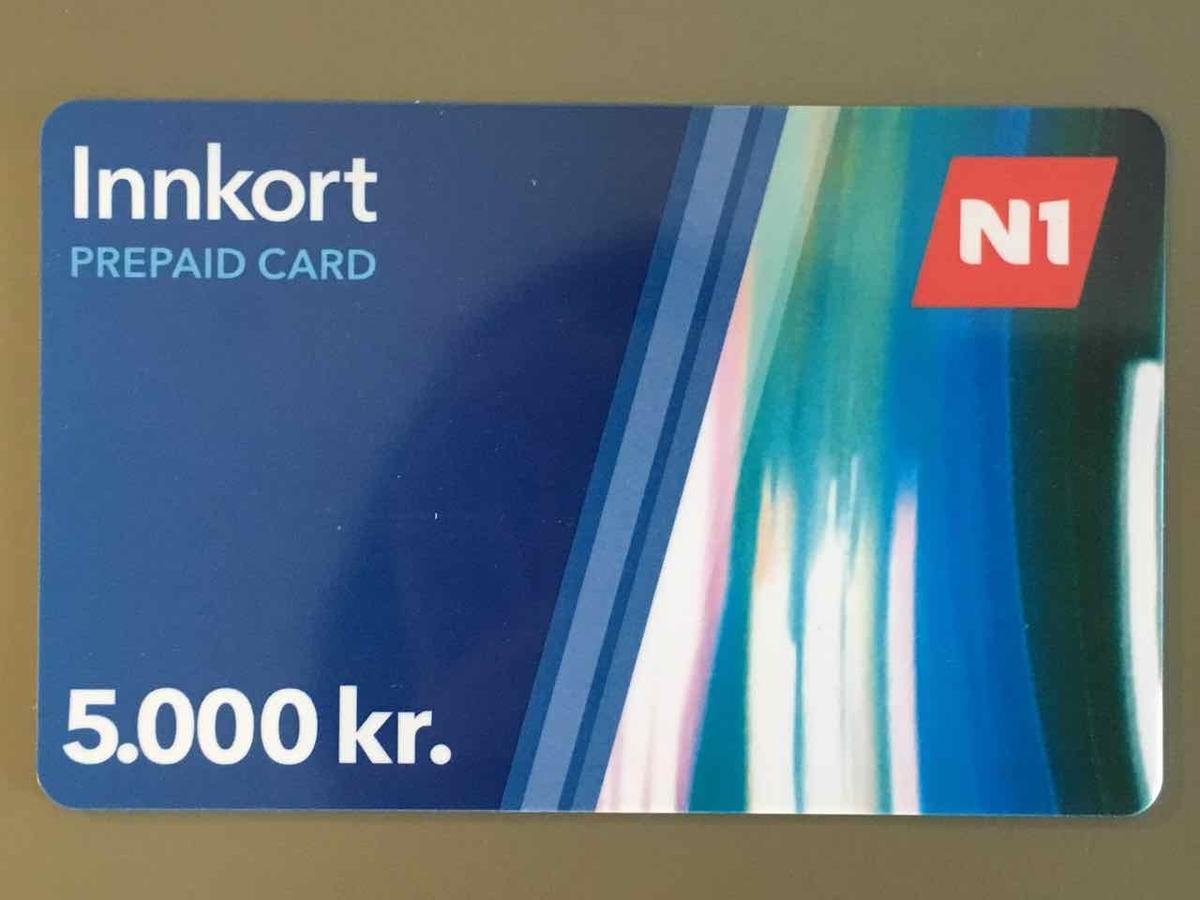 アイスランド プリペイドカード