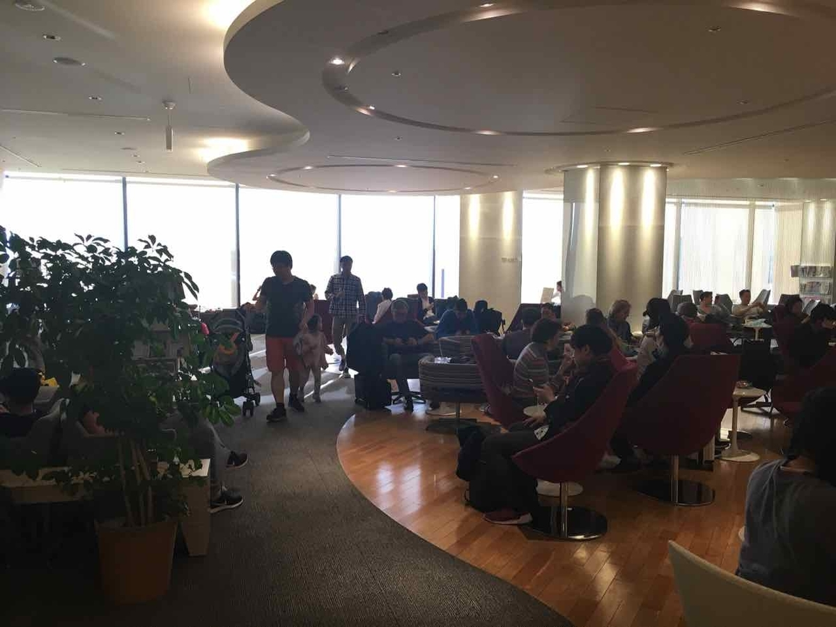 KAL Business Class Lounge