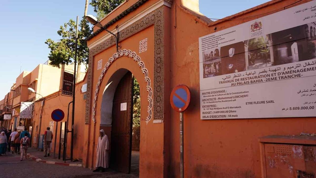 モロッコ バイア宮殿