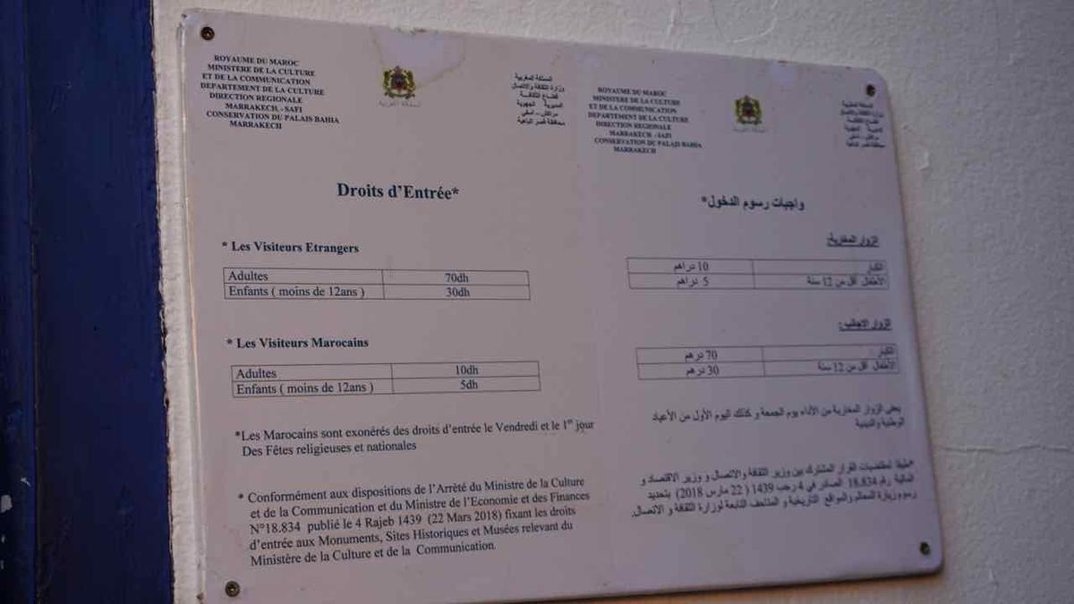 モロッコ マラケシュ バイア宮殿