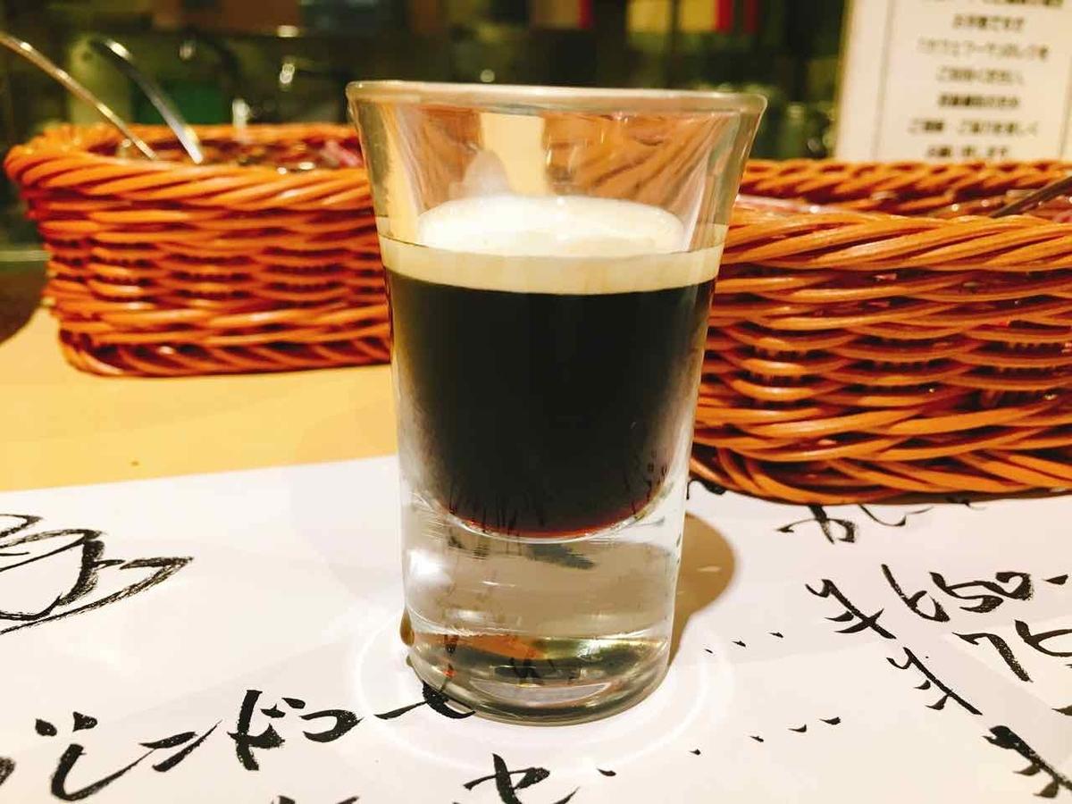 アッチャカーナ コーヒー