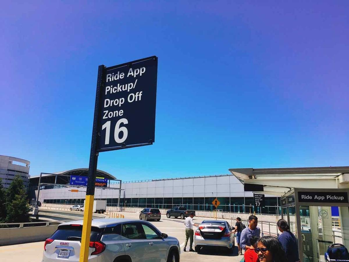 サンフランシスコ空港 ゾーン16