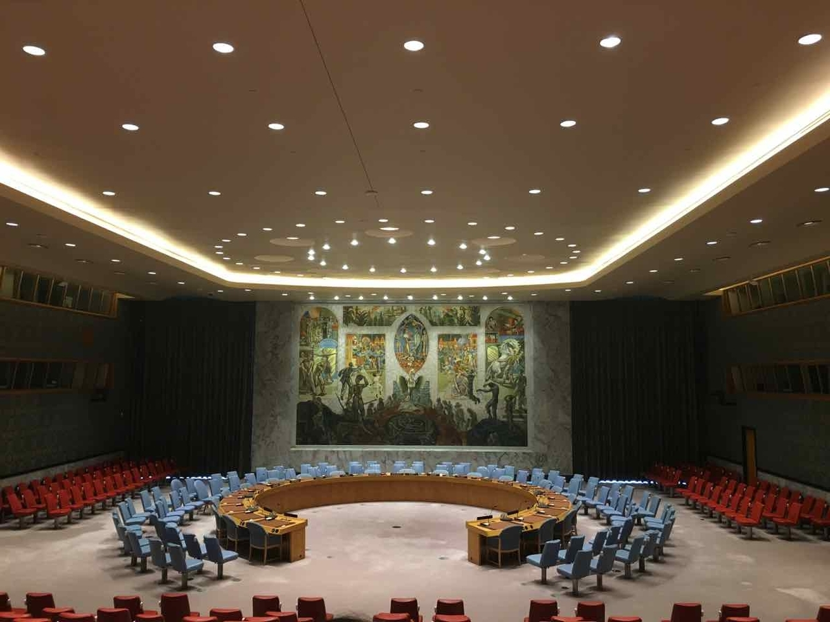 国連 ニューヨーク