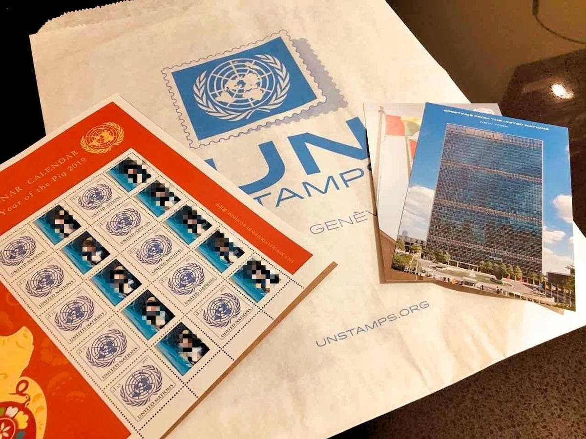 ニューヨーク国連本部のお土産