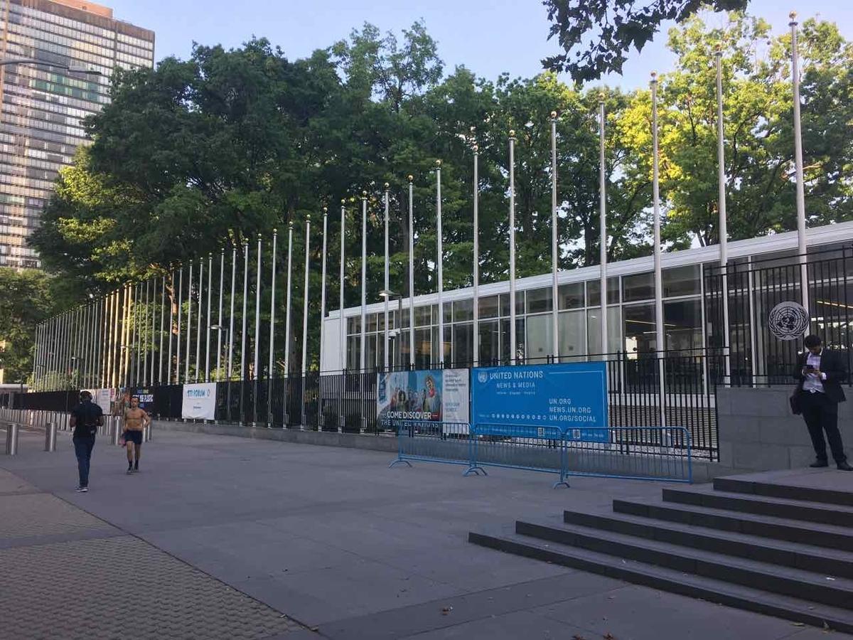 ニューヨーク国連本部
