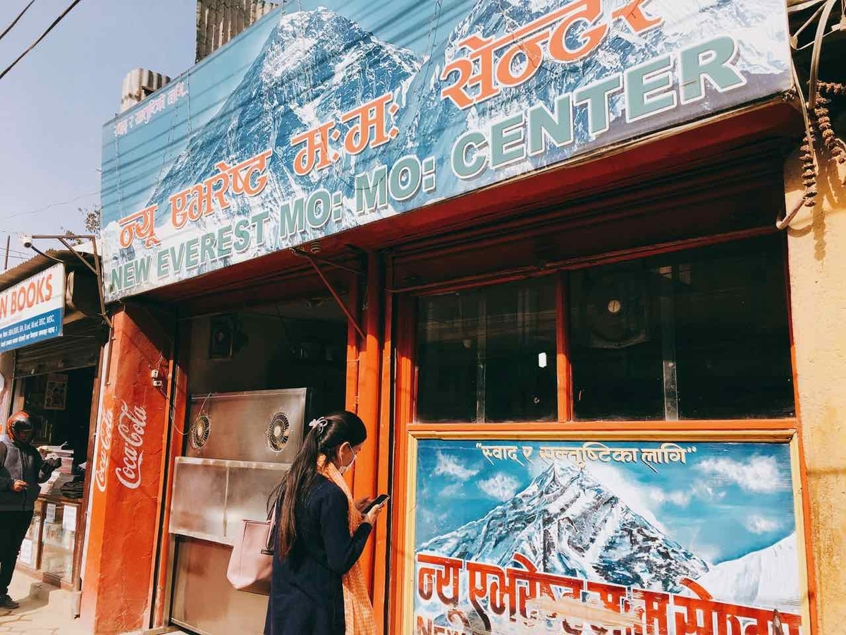 New Everest Momo Center