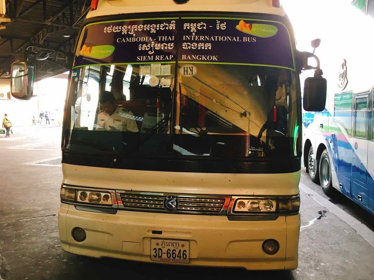 シェムリアップ行きバス