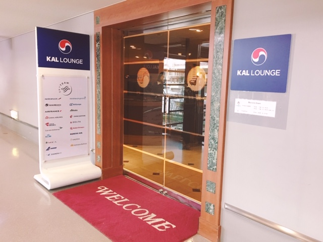 関西国際空港・KAL Business Class Lounge