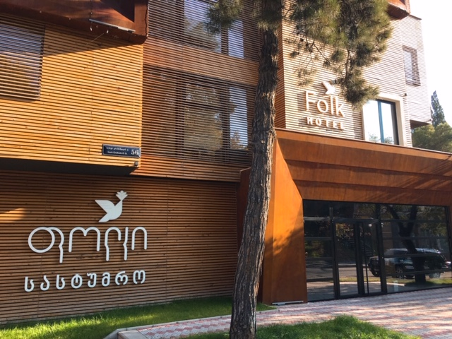 FOLK Boutique Hotel