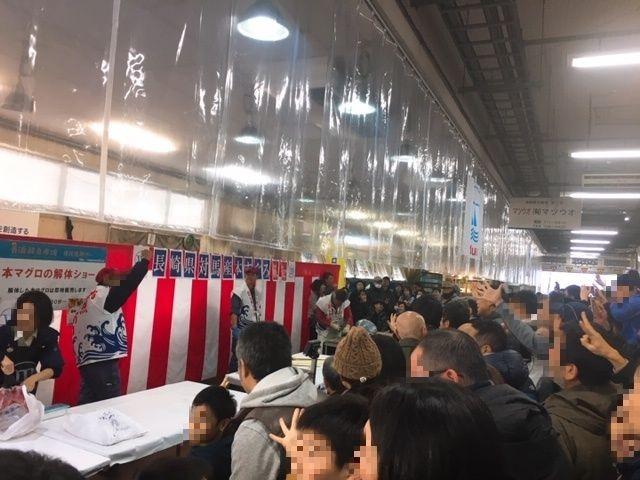 福岡長浜鮮魚市場 市民感謝デー